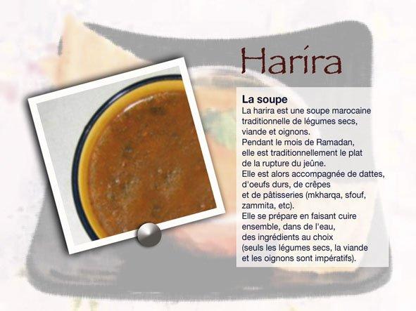 harira02.jpg